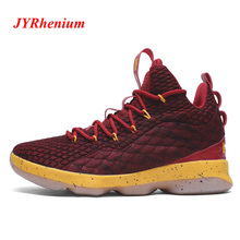 JYRhenium Professional Men Basketball Shoes Classic Sneakers Adult Authentic Zapatillas Hombre Deportiva Boots Students Big Size