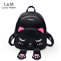 Girls Backpack Cute Shy Cat Backpacks Women High Quality PU Leather Rucksack 2016 Fashion Funny Black