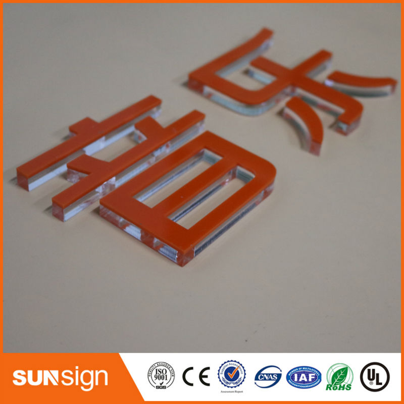Sunsign Outdoor Or Indoor Acrylic Letters And Numbers White Decorative Letters Small Plexiglass Letter On Window