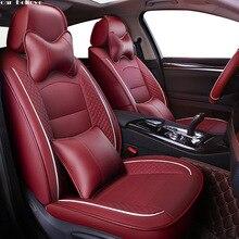 Автомобиль считаем Авто кожаные сиденья для subaru forester impreza xv outback аксессуары Чехлы для сидения автомобиля