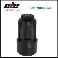 Eleoption 12 V 2000 mAh Li-ion Rechargeable batterie D'outils Électriques pour AEG BS12C2 BSS12C BS12C L1215 L1215P