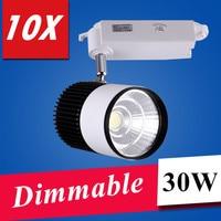 2016 ledライト卸売小売30ワットcob調光対応ledトラックライト