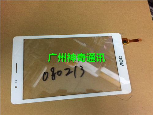 7 85 inch 080213 01a v2 ctp08023 03 touch screen external screen capacitive screen