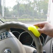 2 pcs Super Clean Magic Gum Glue for Your Car