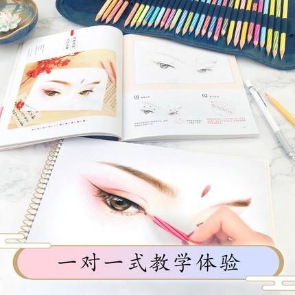 Image 2 - Chinese Ancient Style Women Girls Ladies Color Pencil Painting Book Beauty Sketch Drawing Coloring Book Self study Tutorial Book-in Books from Office & School Supplies