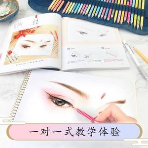 Image 2 - Chinese Ancient Style Women Girls Ladies Color Pencil Painting Book Beauty Sketch Drawing Coloring Book Self study Tutorial Book