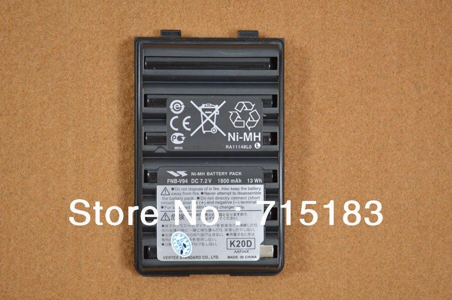 Vertex Standard FNB-V94 DC 7.2 V 1800 mAh Ni-MH Haute Capacité Batterie Pack pour VX-160 VX-168 VX-170 VX-177 VX-210A VX-218 VX-400