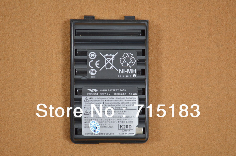 Vertex Standard FNB V94 DC 7 2V 1800mAh Ni MH High Capacity Battery Pack for VX
