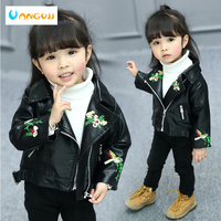 Children S Pu Jacket Girls Motorcycle Jacket 1 5 Years Old Kid Cartoon Embroidery Zippe High