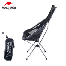 Naturehike Portable Folding Camping Fishing Chair Outdoor Picnic Beach Aluminum Lightweight Chairs Picnic BBQ Beach With Chairs