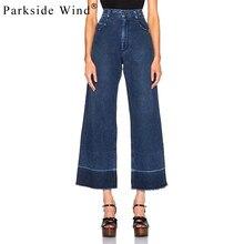 PARKSIDE VENT Femmes Jambe Large Jeans Vintage Taille Haute Spliced Jeans  Gland Ourlets Denim Pantalon Cheville Longueur Jeans F.. fb4832880497