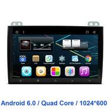 Quad Core 9 inch 1024*600  2 Din  Android 6.0 CAR DVD PLAYER GPS Navigation  FOR Toyota  Prado 120  Land cruiser 120  2004-2010