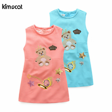 Kimocat Girls Summer Dress Hand-made diamond Cotton crown Bear Sleeveless Princess dress Costume  Baby Girl Party Pearl Dress pearl embellished sleeveless dress