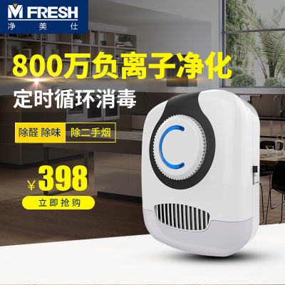 US $69 0 | RT50 toilet, odor removing air purifier, negative ion ozone  generator, pet deodorization, peculiar smell, sterilizing household-in Air