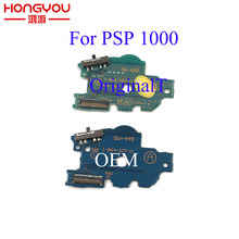 Für PSP1000 PSP 1000 Original Power Ladegerät Schalter Bord AUF OFF Schalter PCB Board Ersatz