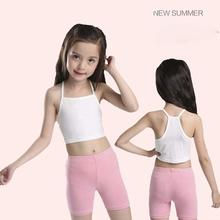 Kids Plain Tank Tops Double Shoulder Strap Design Zero Pressure Easily Breathable Cotton Halter Top Bottoming
