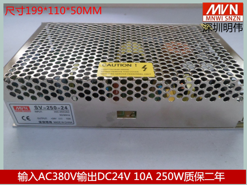 ФОТО SV-250-24 Industrial Power Supply 300-450V AC input  250W 24V 10A output
