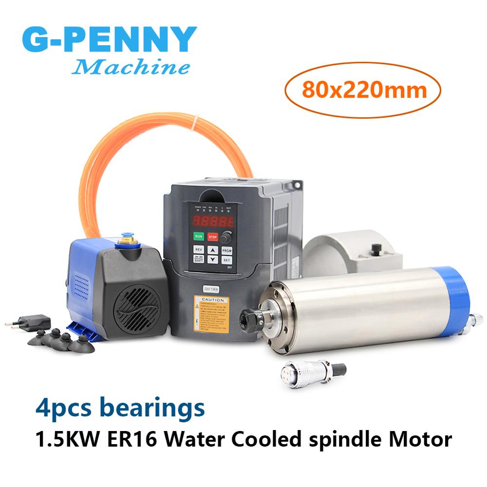 1.5KW water cooled spindle motor ER16 4 bearings 80x 220mm & 1.5kw VFD / Inverter & 80mm spindle bracket & 75w water pump1.5KW water cooled spindle motor ER16 4 bearings 80x 220mm & 1.5kw VFD / Inverter & 80mm spindle bracket & 75w water pump
