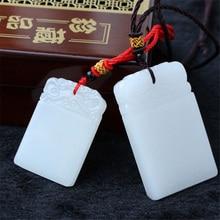 XinJiang White Jade  Pendant Necklace Drop Shipping Stone PingAnPai Lucky Amulet With Chain For Men Women