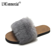 slippers female 2019 Summer new Korean version outside flat bottom beach fur slippers slippers women