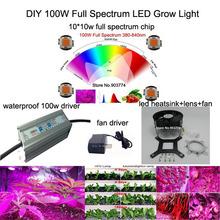 100W DIY Led Grow Light Kit With Large Cob Lense