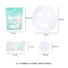 Compressed Paper Mask Disposable Cotton Skin Care Mask Facial Paper Mask For Women 20 Tablets Bagged Compressed Mask