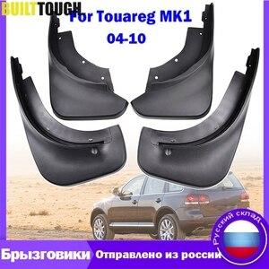 Image 1 - For VW Touareg 1 Mk1 2003   2010 Mudflaps Splash Guards Front Rear Mud Flap Flaps Mudguards Fender 2004 2005 2006 2007 2008 2009