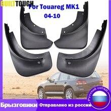 Guardabarros delanteros y traseros para VW Touareg 1 Mk1, guardabarros 2003, 2010, 2004, 2005, 2006, 2007, 2008, 2009