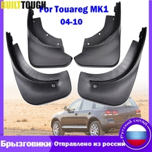 Per VW Touareg 1 Mk1 2003   2010 Paraspruzzi Paraspruzzi Anteriore Posteriore Mud Flap Flaps Parafanghi Fender 2004 2005 2006 2007 2008 2009