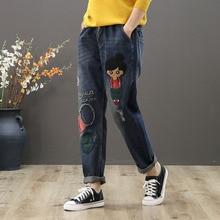 mori Harem animé jeans
