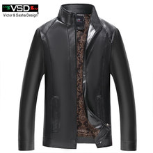 VSD 2018 New Spring And Autumn Man Leather Jackets Casual PU Leather Coats Men's Motorcycle Jacket Male Faux Sheep Skin Clothing(China)