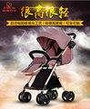 Moda de quatro rodas luz carrinho de bebê dobrável amortecedores carrinho de bebê recém-nascido para crianças