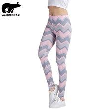 Stripe Pritned Leggings for Women Fitness Leggings Bodybuilding Pantalons Brand Workout Sexy Mujuer Trouser Traingles WAIBO