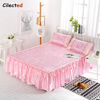 Cilected Ice silk bed mat group of bedspread pillowcase type a three-piece folding bed skirt paragraph summer air-conditioning