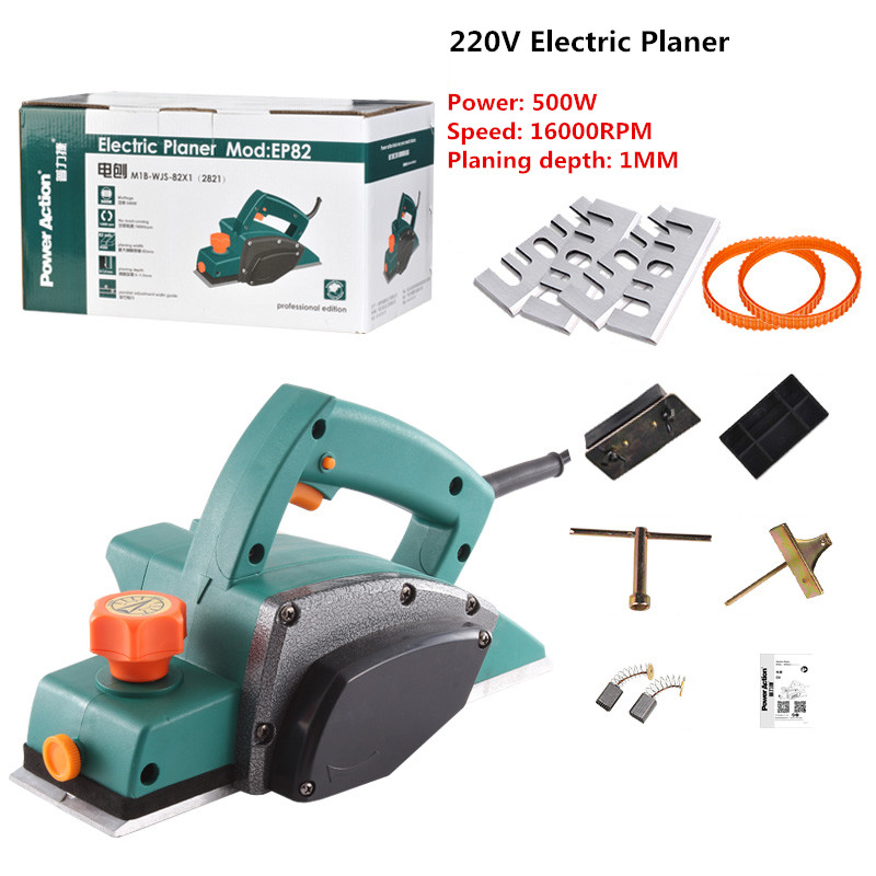 220V electric planer Portable multifunctional wood planer Woodworking power Tools 500W Y цена и фото