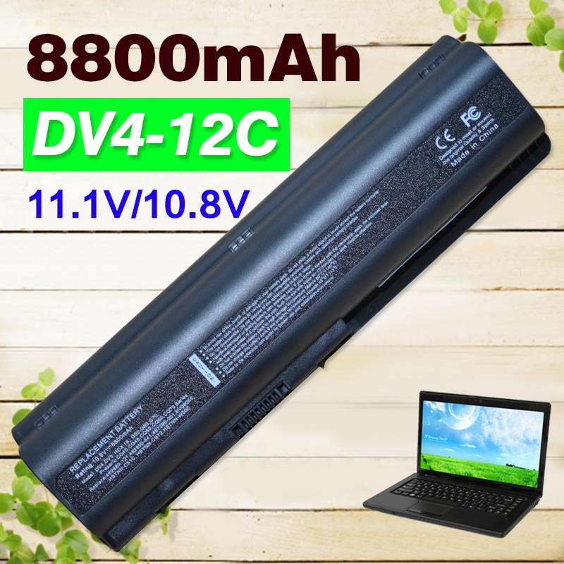 8800mAH laptop Battery For HP Pavilion DV4 DV5 DV6 DV6T G50 G61 for Compaq Presario CQ50 CQ71 CQ70 CQ61 CQ60 CQ45 CQ41 CQ40 for hp cq40 cq41 cq45 dv4 for amd discrete graphics dedicated laptop fan