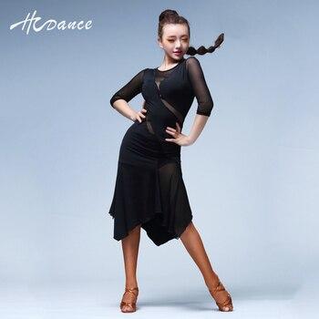 2016 nová značka 2 barva latinské taneční šaty cb285e0195