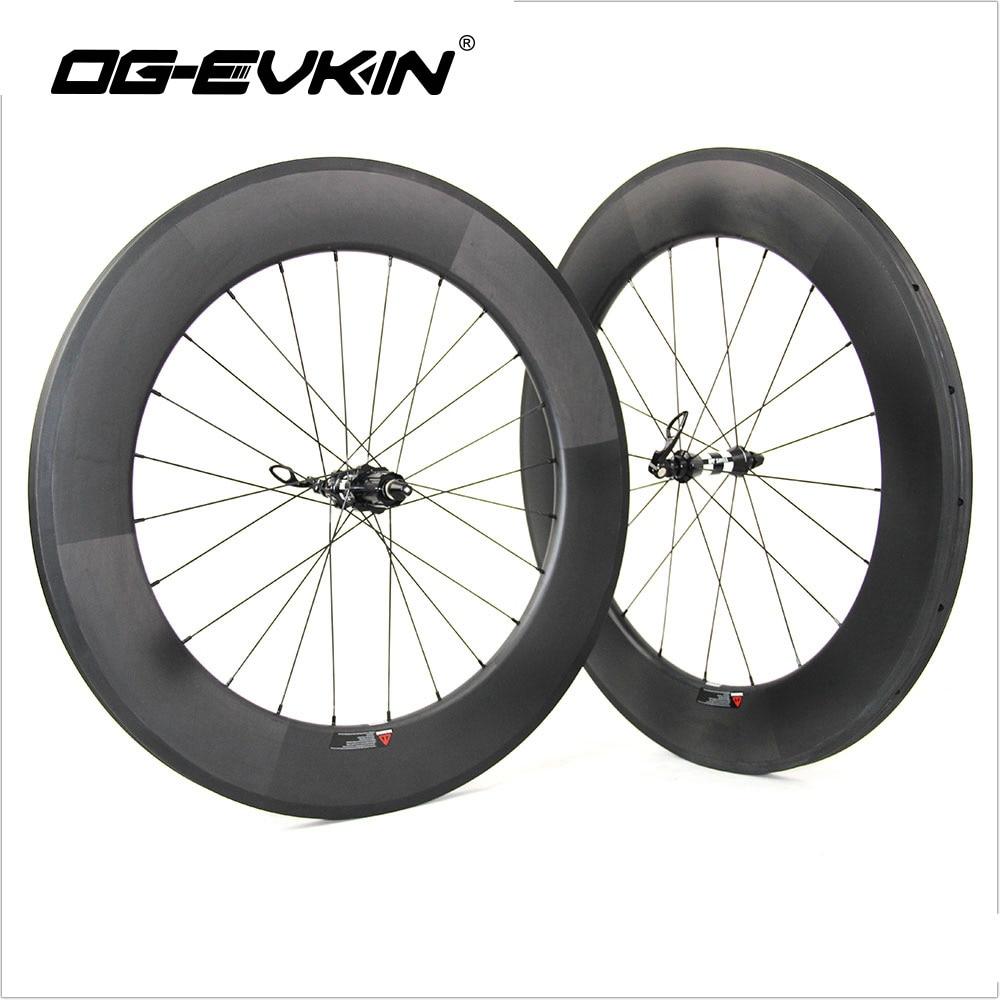 Carbon Wheelset 88mm 700C Clincher Rim Road Disc Bike Carbon Wheels Rims A271SB A291SB hub 20H Front 24H Rear Brake Pads