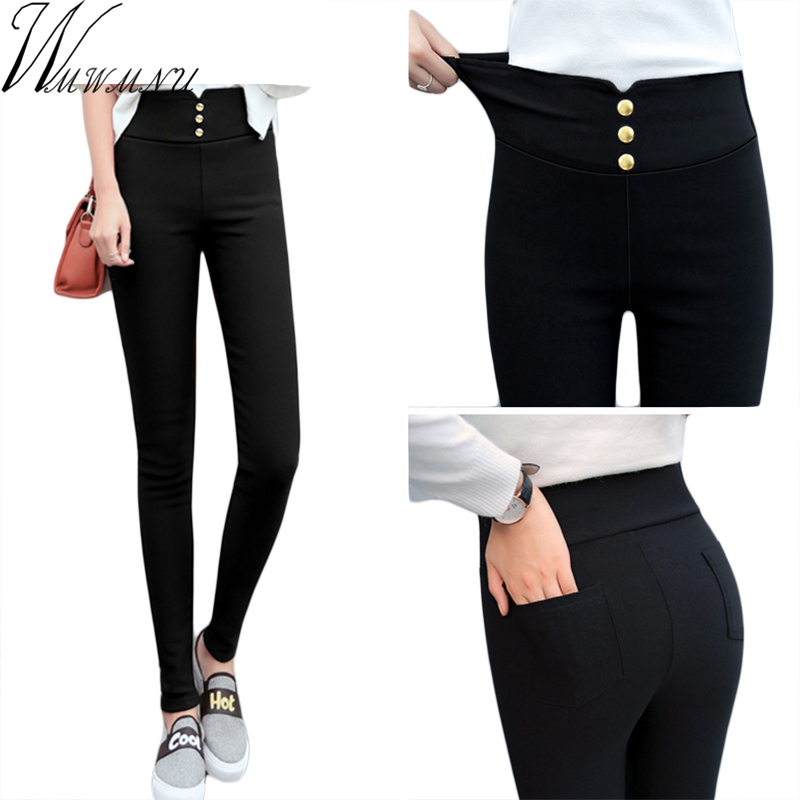 2018 New High Waist Stretch Pants Slim Pencil Trouser Women Clothing Pants Sexy Women Lady Elastic Skinny Pants S-3XL