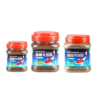 Sunsun Koi Fish Feed 280g Kam Fish Food Spirulina Enrichment Goldfish Feed Goldfish Food Size Particles