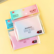 6 pcs/Lot Galaxy starry star sticky memo note Adhesive Colored sticker planner Diary book marker Office School supplies FM154