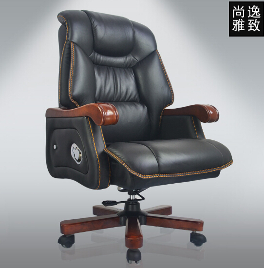 The Boss Computer Chair Can Lay Lifting Fashion Household High Grade Belt Mage Leather