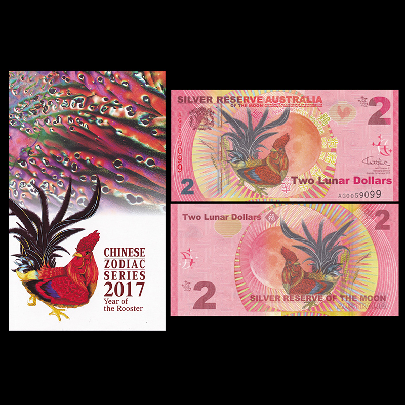 Set 2 PCS Silver Reserve Australia 1 Lunar Dollar Tourism,UNC In Folder 2017