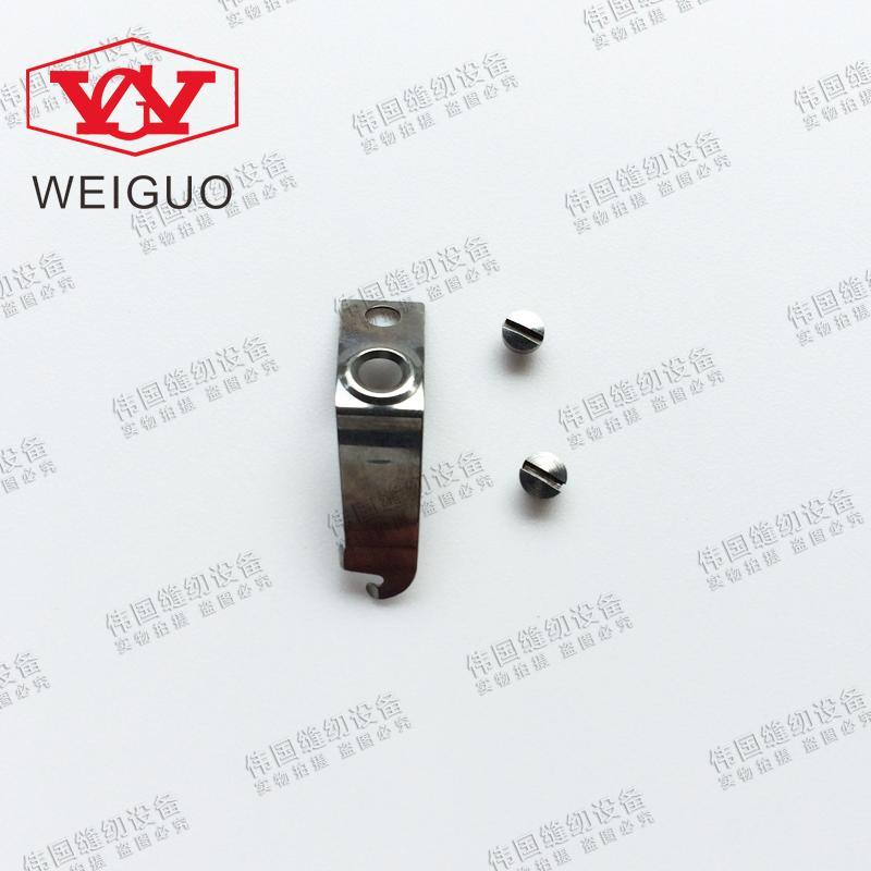 Industrial sewing machine accessories flat car computer flat car 8700-7 bobbin case lock screw belt size