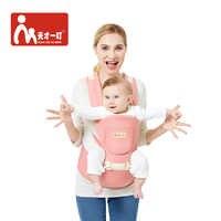 Transpirable multifuncional bebé mochila del abrigo de la canguro frente a WrapCarrying cabestrillo para accesorios para niños