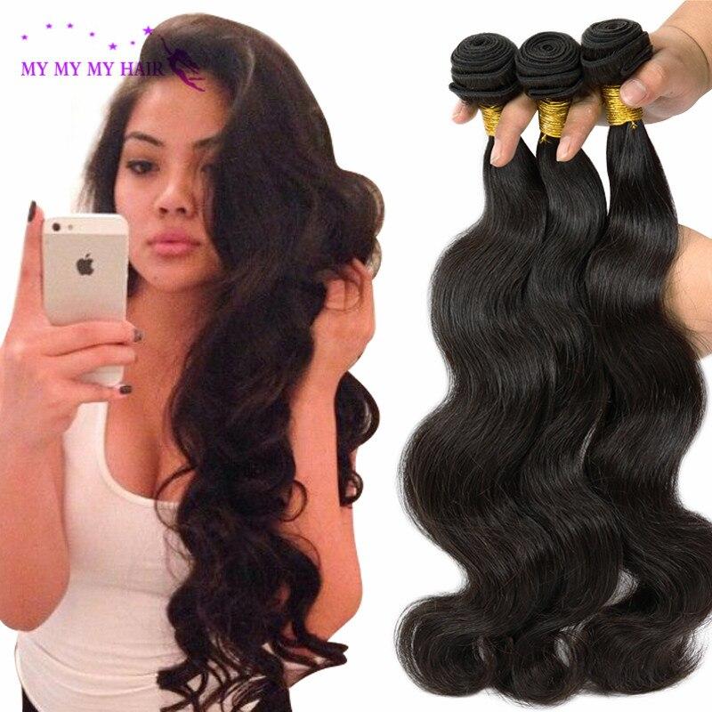 7a Grade Burmese Virgin Hair Body Wave 4 Pcs A Lot Wet And Wavy Human Crochet Extensions Aliexpress Uk Coupons On Alibaba