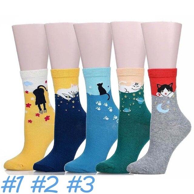 0348dd68f13 Top Selling 1 Pair Brand New Lovely Cute Animal Socks Crew Comfortable  Casual Cat Socks Cotton Fashion Socks