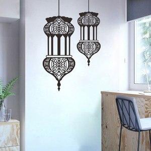 Image 2 - Conjunto de 2 unidades de papel tapiz con farol de Ramadán musulmán, pegatinas de pared con elementos de Festival, decoración del hogar de 60x30cm * 2 HANDANWEIRAN