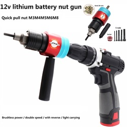 M3 M4 M5 M6 M8 M10 Electric Riveter Nut Gun Rechargeable Auto rivet tool with Rods and Nuts Rivet Gun Hand NUT Tool