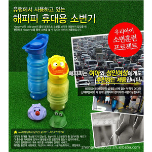 Portable multi-purpose urinal outdoor female unisex urinal funnel camping hiking cart urine pissing toilet health convenient